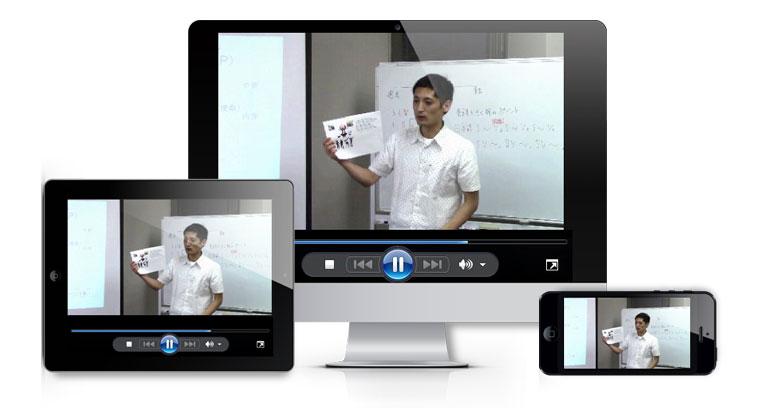 日常英会話マスタープログラムのオンライン講座
