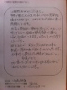 英文法の講義の感想3