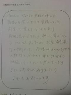 英文法の講義の感想6