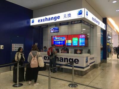 シドニー空港の両替所
