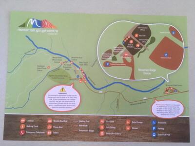 ディンツリー国立公園のトレッキングコース