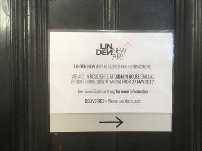 リンデン・アートセンター&ギャラリー