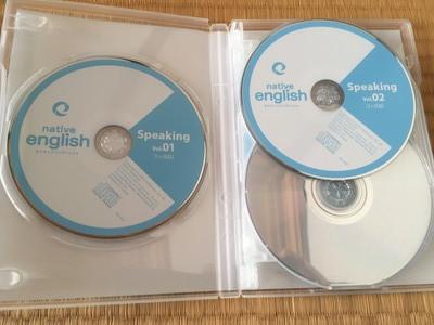 ネイティブイングリッシュのスピーキングCD