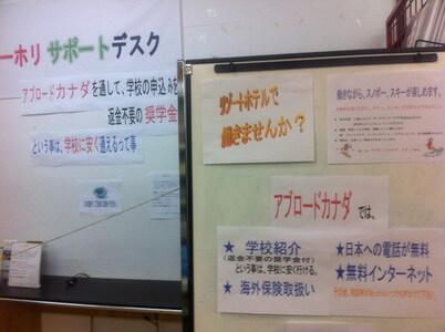日本のコンビニ