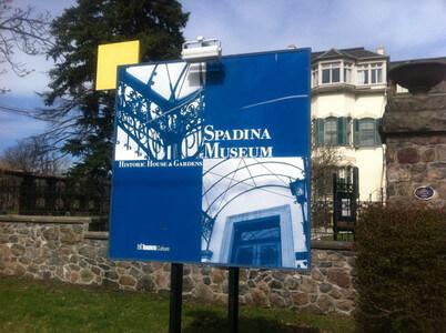 スパダイナ博物館