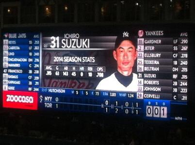 ヤンキースのイチロー選手