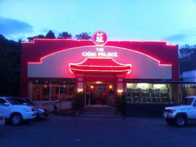 セブシティの中華料理店