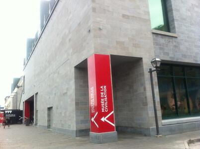 ケベックの文明博物館