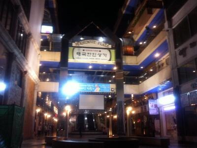 バンコクのコリアンタウン