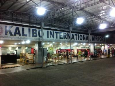 フィリピンのカリボ空港