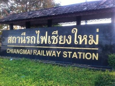 タイのチェンマイ駅