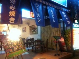 パトンビーチの日本料理屋