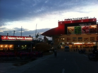 パトンビーチのスーパーマーケット