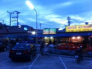 パトンビーチの定食屋