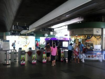バンコクのEkkamai駅