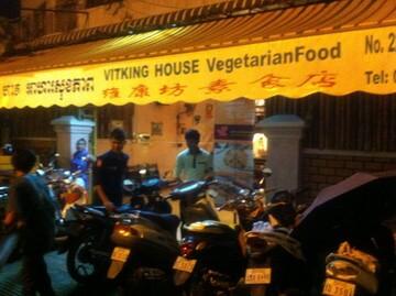 カンボジア料理のレストラン