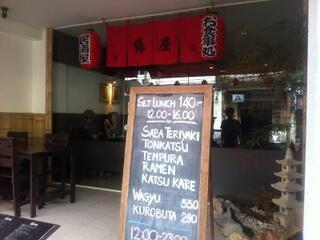 プーケットタウンの日本料理屋