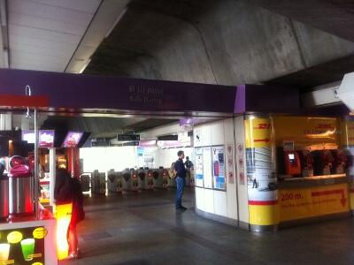 バンコクのSala Deang駅