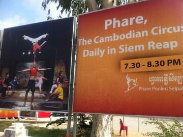 シェムリアップのカンボジアサーカスファー