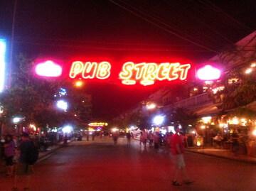 シェムリアップのパブストリート