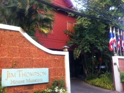 ジム・トンプソンの家