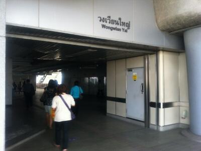 バンコクのWongwian Yai駅