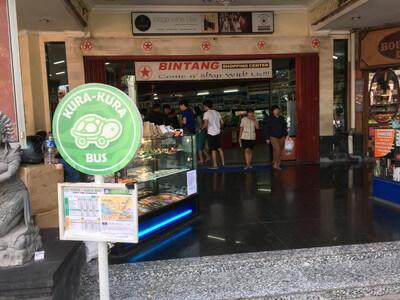 バリ島のビンタン・スーパーマーケット