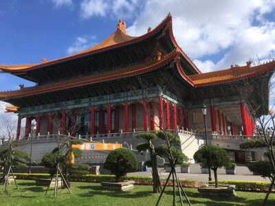 台北の中正記念堂