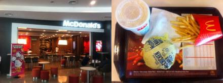クアラルンプールのマクドナルド