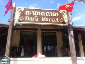 ルアンパバーンのダラ市場