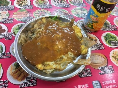 台北の牡蠣オムレツ
