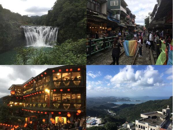 台湾の十分と九份観光