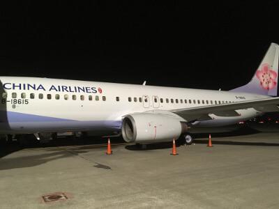 静岡空港から台北国際空港