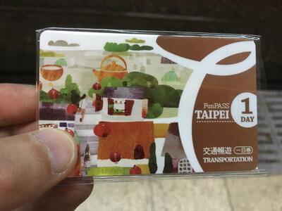 台北の地下鉄の乗り方