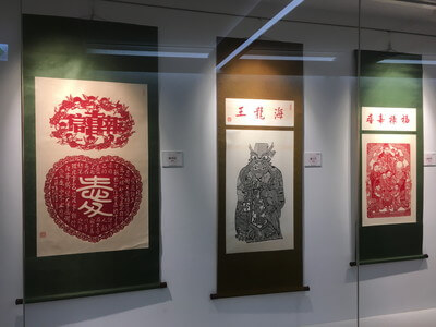台北の國立國父記念館