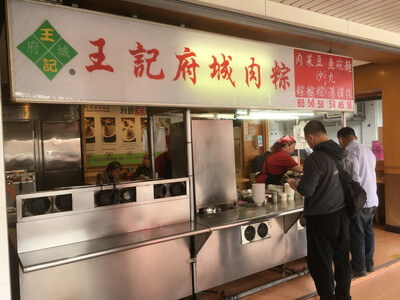 台北の台湾料理屋