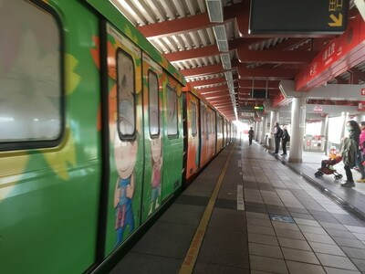 台北の新北投駅