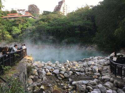 台北の地獄谷