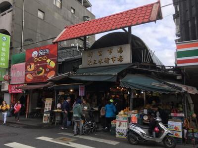 台北の新富町文化市場
