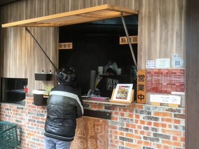 台北の炒飯屋
