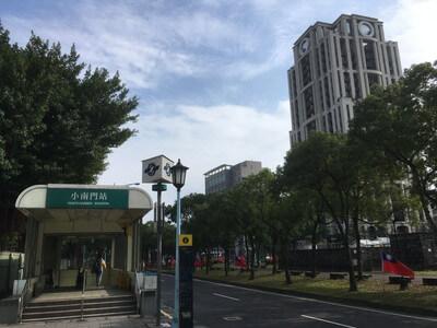 台北の小南門駅