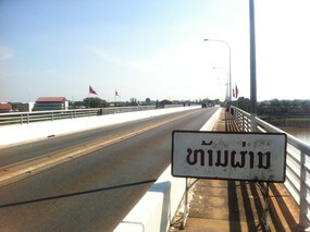 タオラオス友好橋