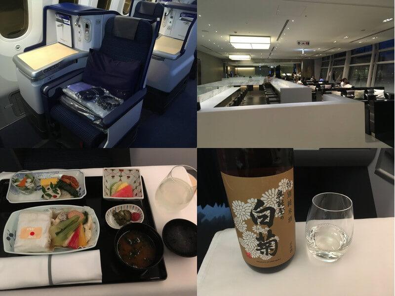 ANA羽田シドニー線のビジネスクラス