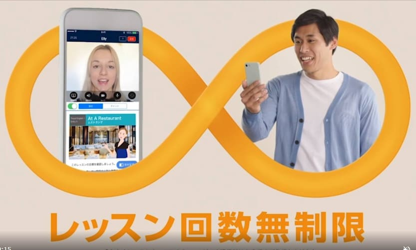 ネイティブキャンプの口コミ・評判