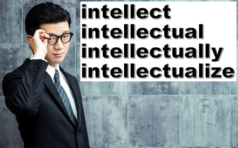 intellectの覚え方