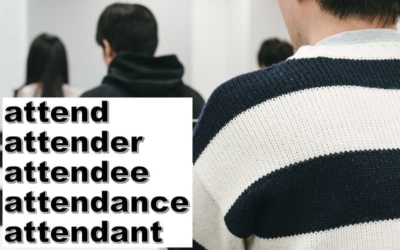 attend-attender-attendee-attendance-attendantの違い