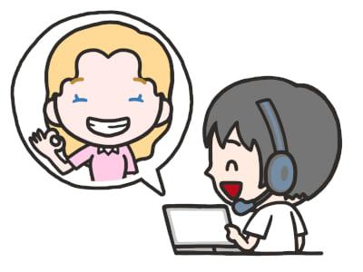 英会話ができるようになる学び方のコツ